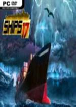 巨轮2017Ships 2017简体中文硬盘版