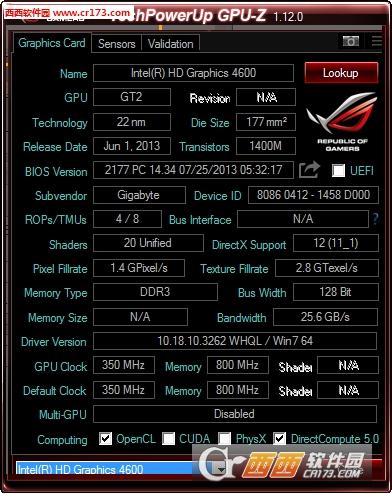 ROG CPU-Z v1.2.0信仰版