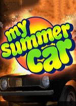 夏日老司机My Summer Car简体中文硬盘版