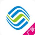 广州移动100866.1.2最新版