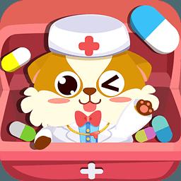 儿童宝宝医院app1.1.10安卓手机版