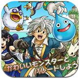 勇者斗恶龙怪物狂欢派对手机版v1.6.0 手机繁体中文版
