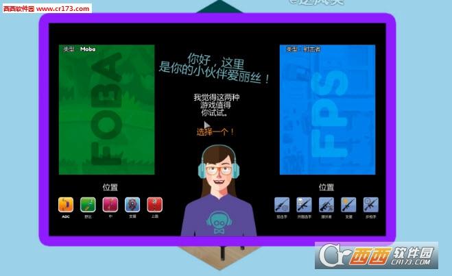 pro gamer manager职业玩家经理 3dm汉化硬盘版