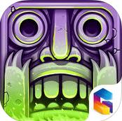 神庙逃亡2万圣节版ios3.6.5iPhone版