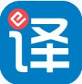 e翻译用户端