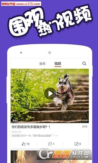 iphone7蓝宝石屏幕壁纸 V1.0