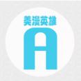 美漫英雄app