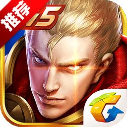 王者荣耀V1.61.1.6 安卓最新官方版