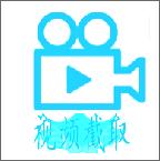 视频截取appv1.7.4 安卓版