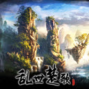 魔兽地图:完美世界Ⅱ乱世楚歌问仙志D.1.0.3