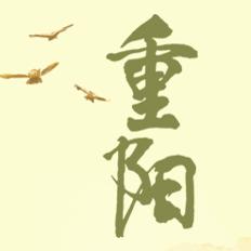 2016重阳节活动策划素材高清完整版