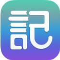 涂书笔记app