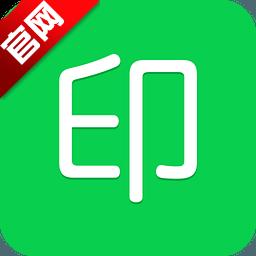 朋友印象app2.5.5