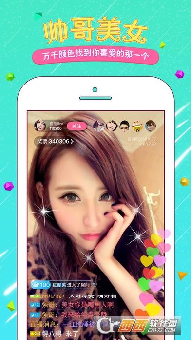 陌恋直播app v1.1.3 安卓手机版
