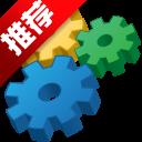 .net反��g工具(reflector 8)