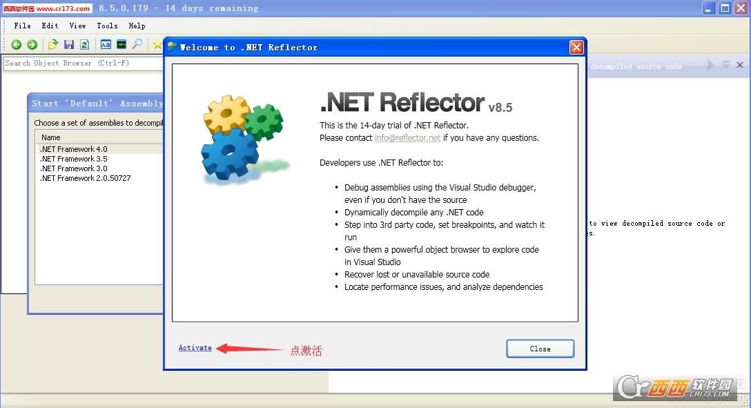 .net反编译工具(reflector 8) 8.5.0.179 官方版