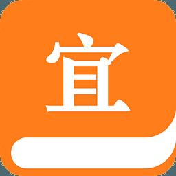 宜搜小说去广告版2.13.0安卓版
