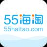 55海淘电脑版v5.0.8 官方最新版