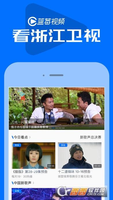 蓝莓视频安卓版 v1.0.11 官方最新版