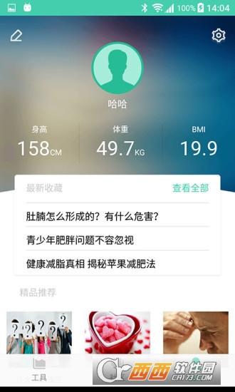 变啦app 3.1.1安卓版