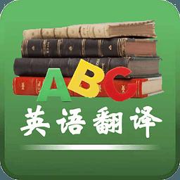 2016河南省翻译竞赛试题