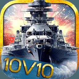 巅峰战舰百度版v2.1.0安卓版