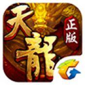 天龙八部手游v1.518.0.0 安卓版