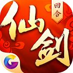 仙剑奇侠传3D回合PC版