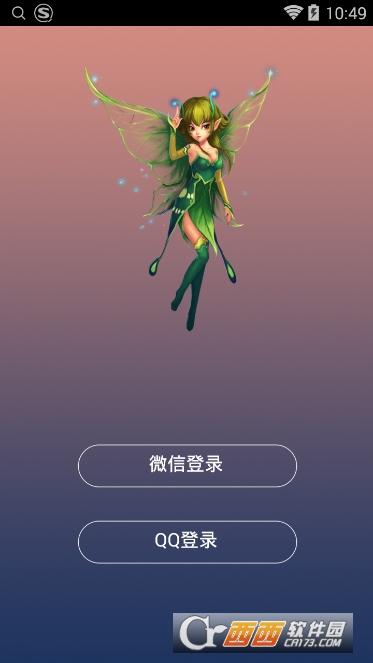妖妖直播app 1.1.1 安卓版