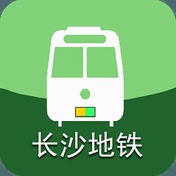 长沙地铁官方appv1.0 安卓版