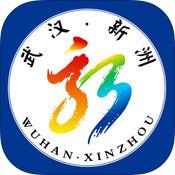 新洲督查app