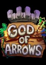 God Of Arrows(神箭)官方硬盘版