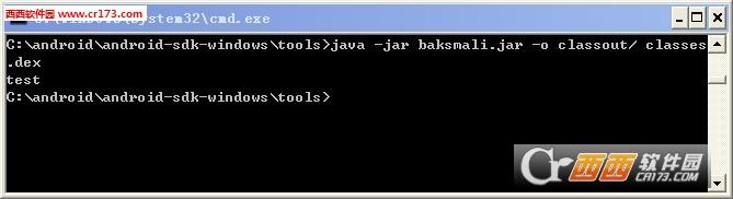 apk反编译工具(smali baksmali) v2.1.3 最新版