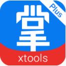 XTools掌中宝app
