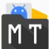 MT管理器汉化版