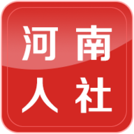 河南社保app