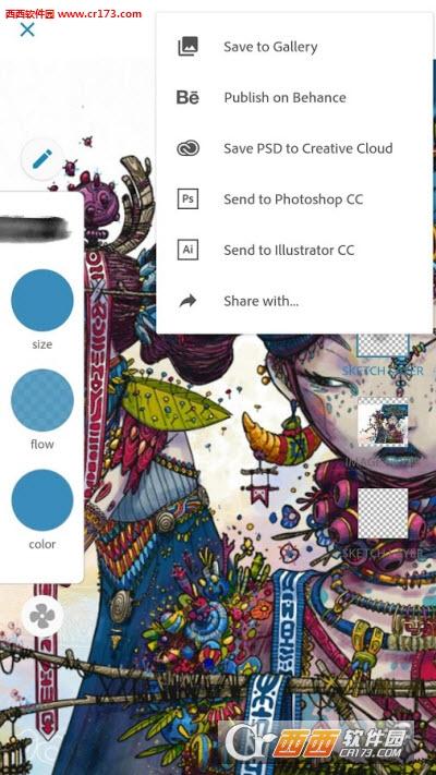 Adobe Photoshop Sketch安卓版 v1.0.162 手机版