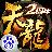 天龙八部3D百度版v1.606.0.0安卓版
