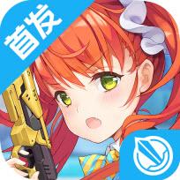 少女咖啡枪安卓1.14.1最新版