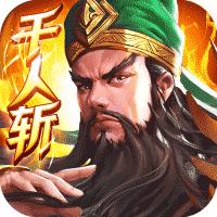 龙战于野安卓版1.12.0 最新版