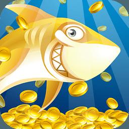 金鲨银鲨单机版v10028 安卓版