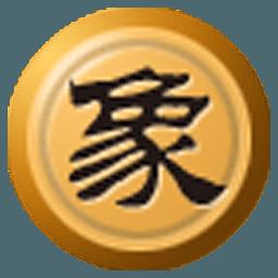中国象棋大师2012