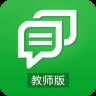 天津和校园appV3.0.3