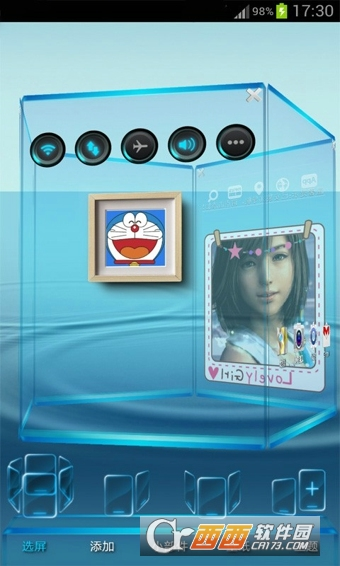 3D蓝桌面壁纸软件 v3.0.1安卓版