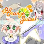 100%鲜橙汁中文补丁