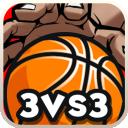 街篮高手安卓版1.3.1 最新版