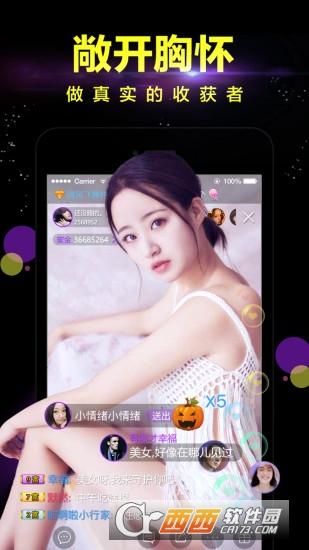 亲亲直播秀app下载