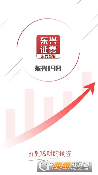 东兴证券198 3.0.7 最新版