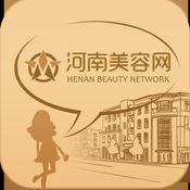 河南美容网iOS版v1.0官方版