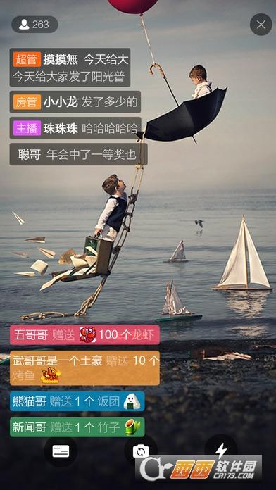 熊猫直播手机客户端 4.0.4.6948 安卓最新版
